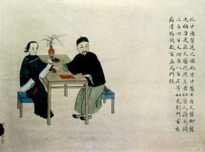 רפואה סינית לאבחנה ולמניעה לצורך בריאות טובה