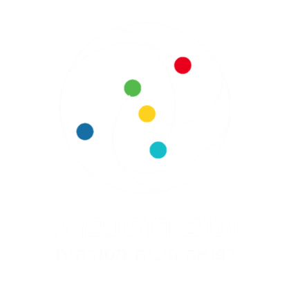 לוגו שקוף - תום רוטנברג דיקור סיני בחיפה