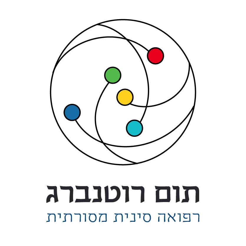 לוגו תום רוטנברג דיקור סיני בחיפה